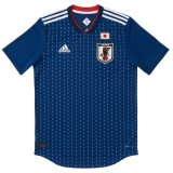 2018 Japan Home World cup Authentic Jersey (Player version)